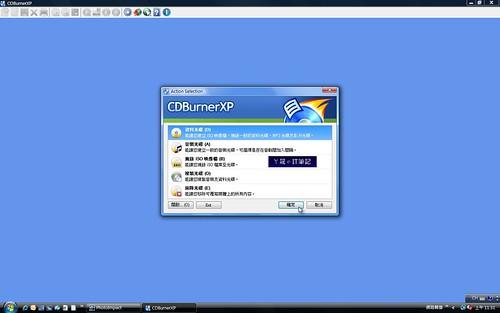 CDBurnerXpUse-03