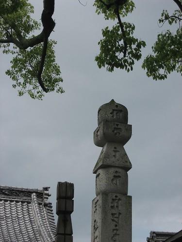 Shikoku pilgrimage(83 Ichinomiyaji Temple,一宮寺)