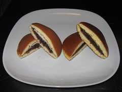 Mitsuwa Marketplace: Furuya koganean - butter dorayaki and dorayaki (sliced)