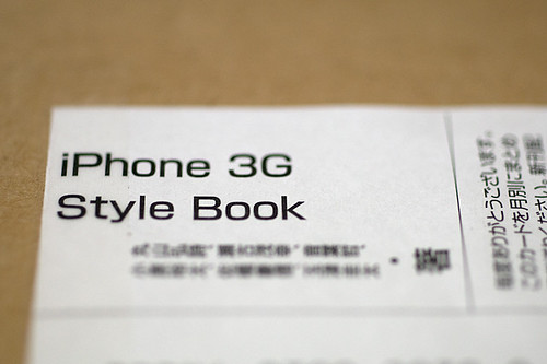 iPhone 3G Style Book