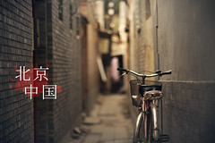 IMG_9051 (mark justin harvey) Tags: china bicycle alley beijing 105mm 105mmf18ais goldenbokeh 10518ais