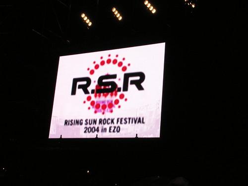 RSR2008: