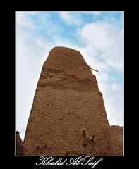 Beacon Mosque (Khalid bin Abdulrahman Al-Saif  ) Tags: canon      40d