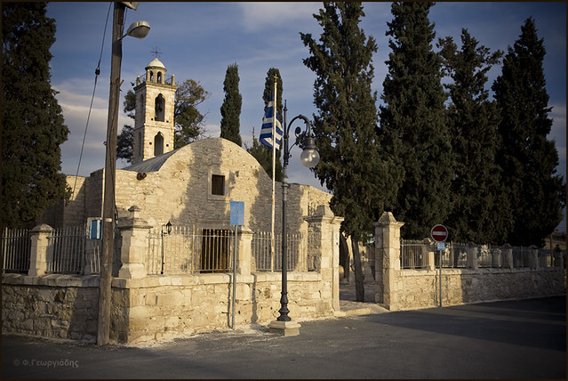 http://www.hellenicaworld.com/Cyprus/Geo/gr/Agios Mamas old church, Troulloi village