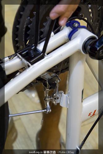 001_單車改造_20080921.jpg
