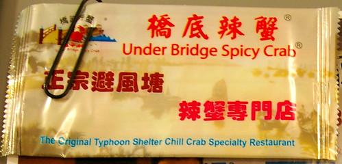 Under Bridge Spicy Crab restaurant