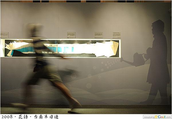 2008‧花語‧台南半日遊