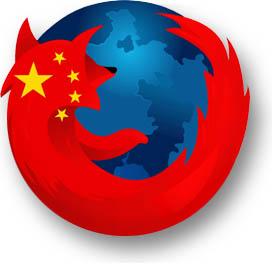 Censura na China