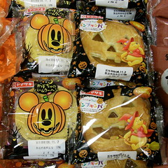 #4269 Disney Halloween treats (Nemo's great uncle) Tags: halloween pumpkin