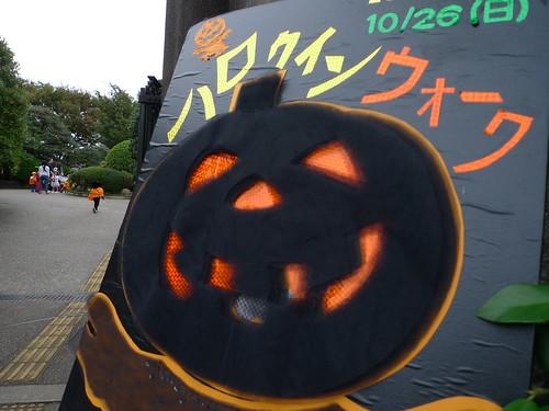 Yokohama Yamate Halloween Walk 2008-29