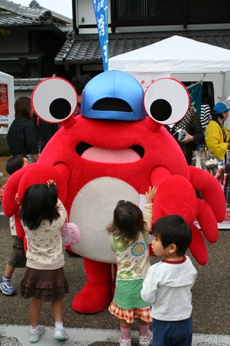"Yuru-chara ../ / Japan's regional mascot festival  :: ""Matsubakun from Hyogo Prefecture"" [[ VIA Stan Sakai ..courtesy Mainichi Newspapers ]]"
