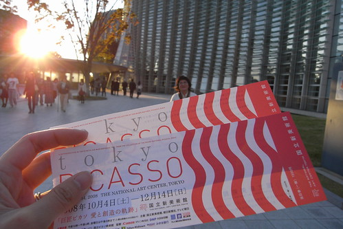 Picasson in the national art center, Tokyo