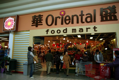 Oriental food mart 華盛
