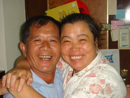 Wu Mama and Baba