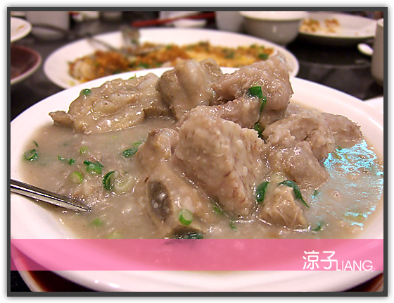 上海新樂園15