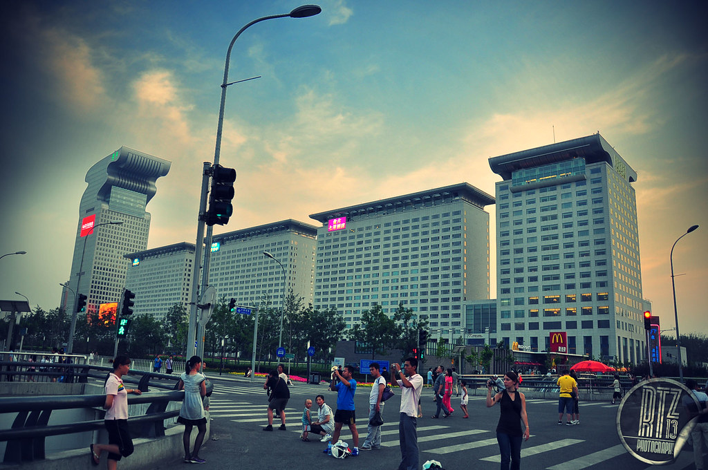 Pangu Plaza 7 Star Hotel