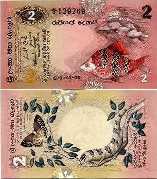 2 Rupees Srí Lanka (Ceylon) 1979, P83