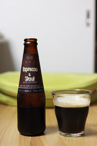 エスプレッソ&スタウト(北海道麦酒)