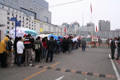 米兰公园(北京)入场