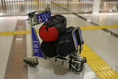 Chariot aéroport Narita Tokyo