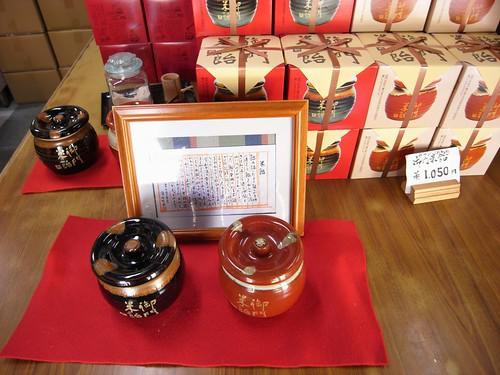 砂糖傳 増尾商店-05
