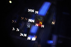 "N Loves ""U"" (althani_1986) Tags: street blur color bus cars colors car by photography lights ben bokeh n bin photograph ahmad hamad nasser iloveu althani althani1986 shapedbokeh"