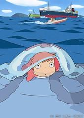 071206 – 宮崎駿監督的2008年最新劇場版『崖の上のポニョ』官方網站已經開設