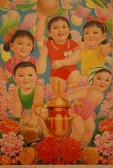 DSC_8100 (Wiro Oudejans (Wiro.Karen)) Tags: flowers poster rotterdam propaganda mao olympicgames kunsthal chineseposters olympischespelen
