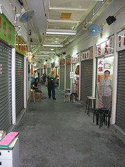 China-2059