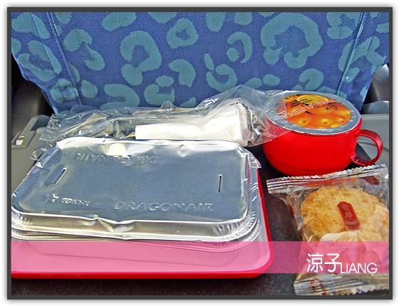 港龍飛機餐05