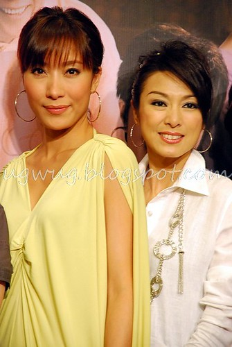 Tavia Yeung, Michelle Yim