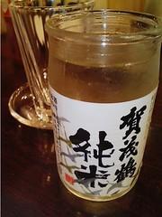 賀茂鶴(かもつる):賀茂鶴酒造