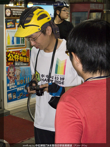 002_中社練腳力&水龜伯古早味黑糖冰_20080924.jpg