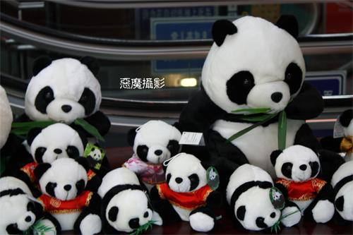 china__doll_05