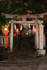 Racó a Kyoto