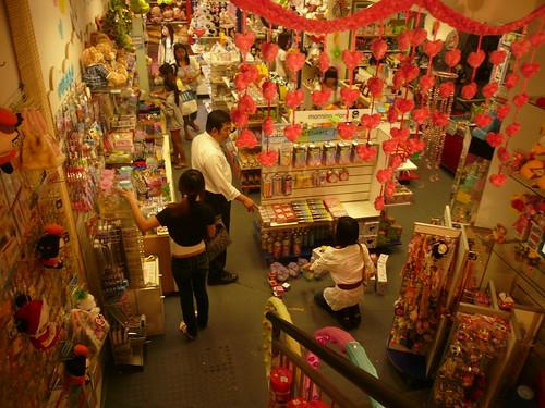 blog voyage travel sydney asian shop kawaii cute