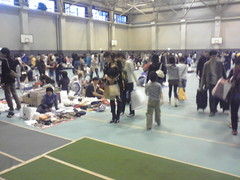 Tokyo Tech Festival - Flee market in the hall