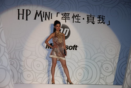 HP Mini 1000發表會_196.JPG
