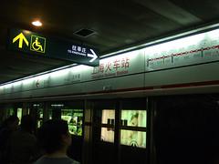 Shanghai-10-31 005