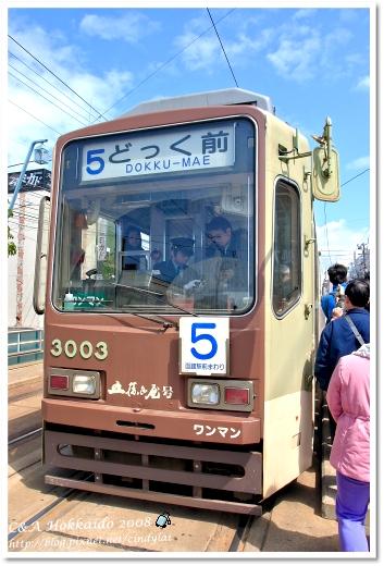 2008_Hokkaido_279