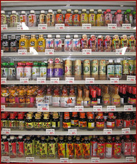 246 saucen tare shelf