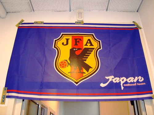 Japanese footbal team flag