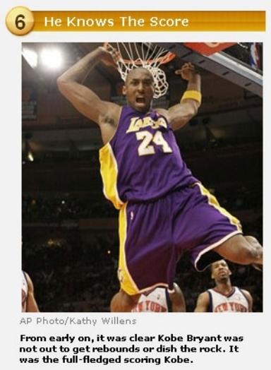 Kobe ESPN