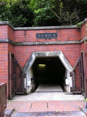 炭坑入り口