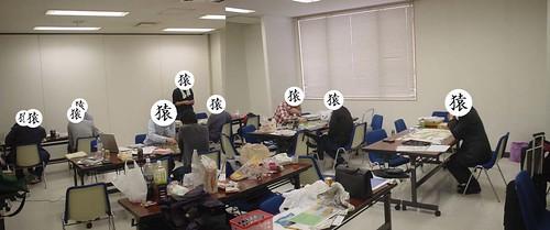 千葉会 2008-03-16