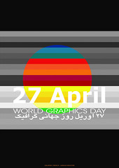 27 April Graphic Day (ahmad khatiri) Tags: day graphic april 27