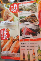 R1011319.JPG 野宴-日式炭火燒肉