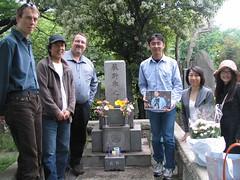 remembering itojun