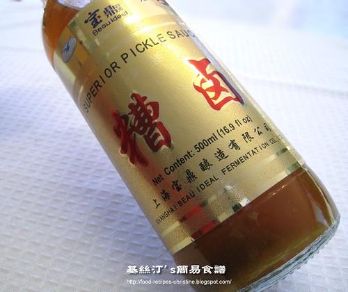 糟鹵 Pickle Sauce