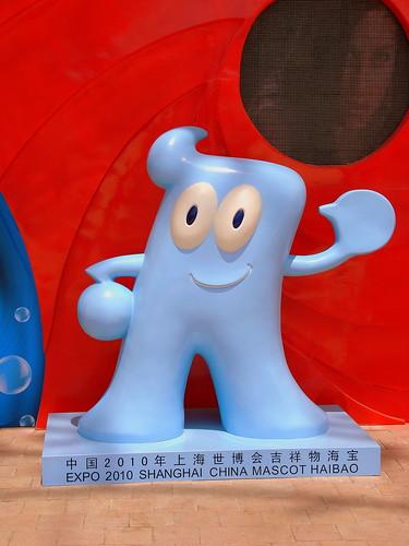 Mascota de proxima Expo Shanghai 2010